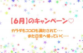 大阪で女性向け風俗を利用するなら性感マッサージのエロメンランド梅田・心斎橋・難波
